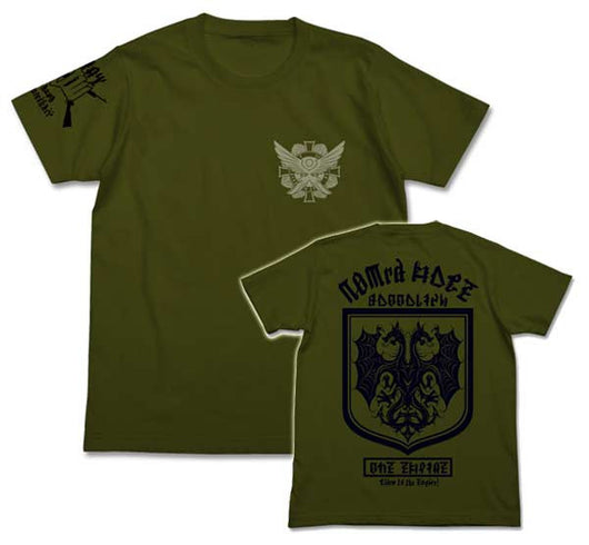 (PO) Saga of Tanya The 203rd Mage Battalion T-Shirts (Moss) C609121