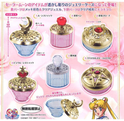 Sailormoon Antique Jewelry Case