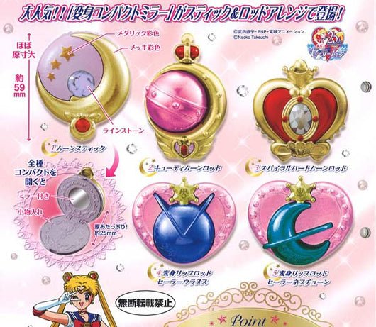Sailormoon Henshin Mirror - Stick and Rod Arrange