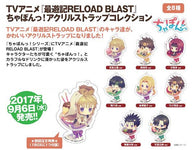 Saiyuki RELOAD BLAST Chapon! Acrylic Strap Collection