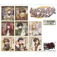(PO) Saiyuki RELOAD BLAST Visual Shikishi Collection (1)