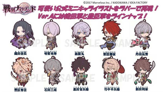 Sengoku Night Blood Trading Rubber Strap Ver. A