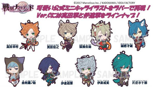 Sengoku Night Blood Trading Rubber Strap Ver. C