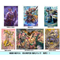 Sengoku Taisen Trading Card Game idaibetsu Strengthening Pack -The Three Kingdoms