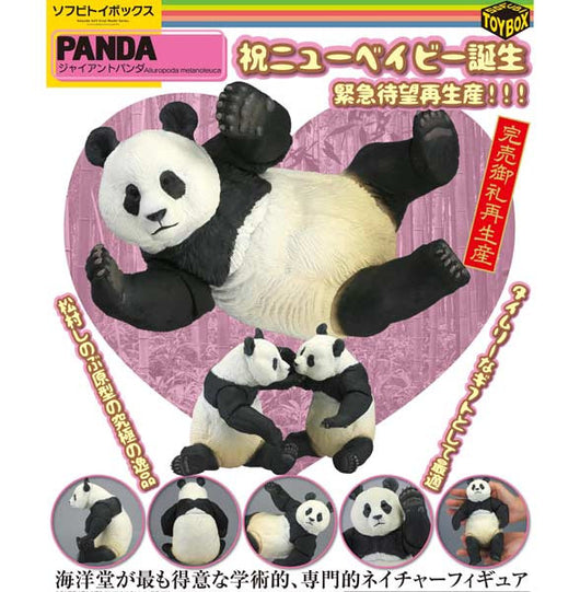 (PO) Soft Vinyl Toy Box 003 Giant Panda (Re-issue) (8)