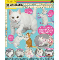 Soft Vinyl Toy Box 016B White Cat Munchkin