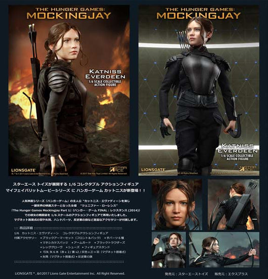 (PO) Star Ace Toys The Hunger Games-  Katniss Everdeen (6)