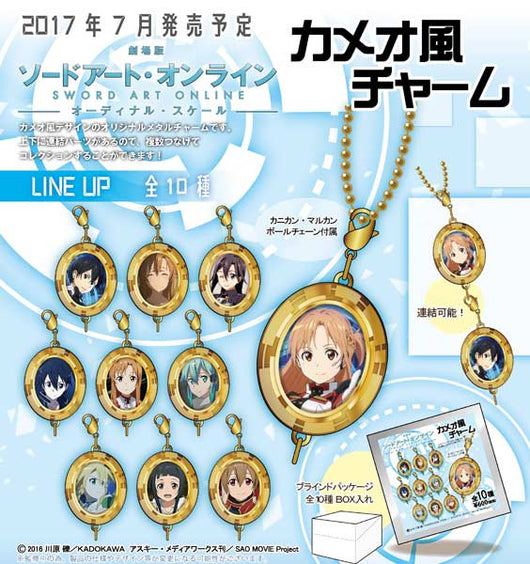 (PO) Sword Art Online -Ordinal Scale- Cameo Type Charm (7)