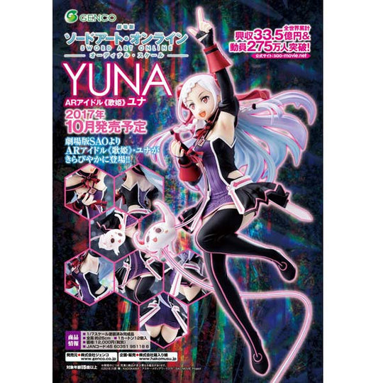 Sword Art Online The Movie -Ordinal Scale- AR Idol Diva Yuna