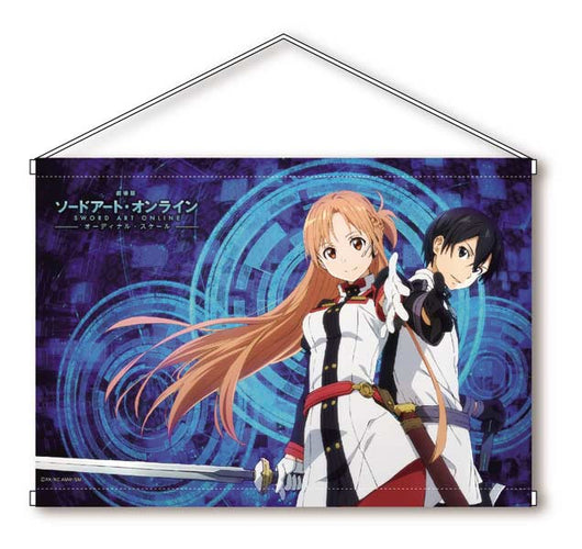 Sword Art Online The Movie -Ordinal Scale- B2 Tapestry