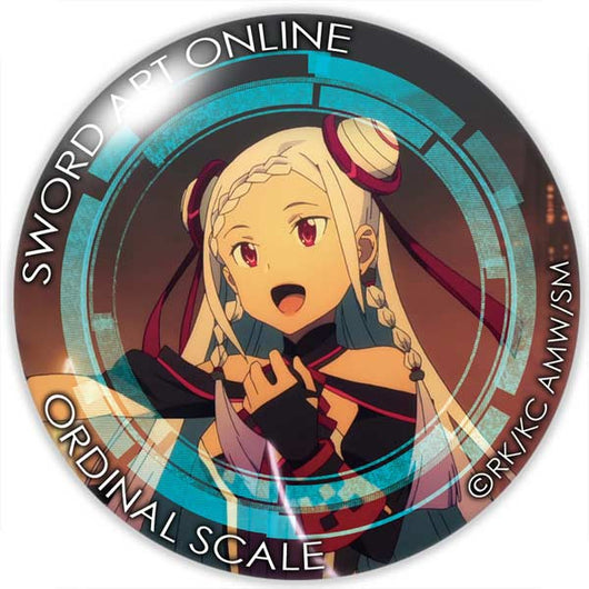 (PO) Sword Art Online The Movie -Ordinal Scale- Can Badge Yuna (4)