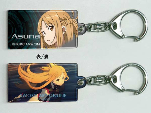 Sword Art Online The Movie -Ordinal Scale- Plate Key Chain Asuna