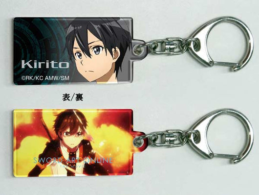 Sword Art Online The Movie -Ordinal Scale- Plate Key Chain Kirito