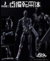 (PO) TOA Heavy Industries CaRB (Collared and Reprogrammed Body) (6)