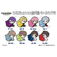 (PO) TSUKIPRO PitaColle Rubber Strap SolidS QUELL (3)