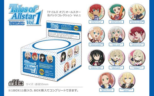 (PO) Tales of Series Allstar Can Badge Collection Vol. 1 (8)