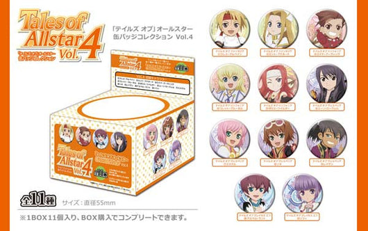 (PO) Tales of Series Allstar Can Badge Collection Vol. 4 (8)