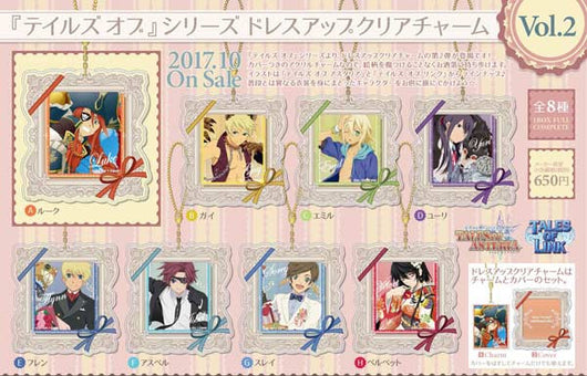 (PO) Tales of Series Dress up Clear Charm Vol. 2 (9)
