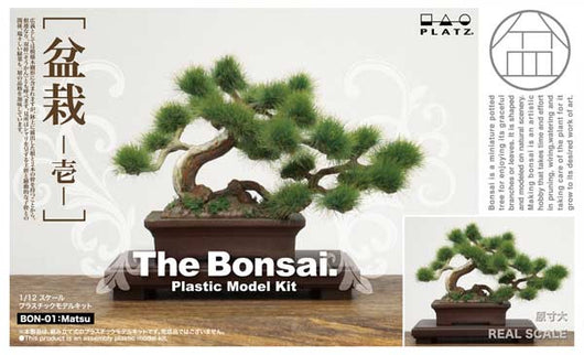(PO) The Bonsai Plastic Model Kit 1 (3)