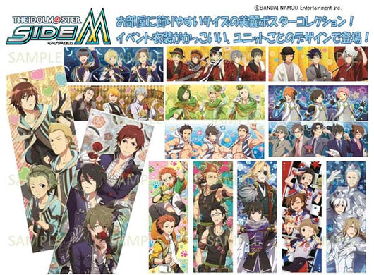 (PO) The Idolmaster SideM Pos x Pos Collection Live. 04 (7)