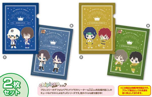 (PO) The New Prince of Tennis Clear File Set (5)