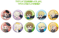 (PO) The Royal Tutor Blind Can Badge (7)