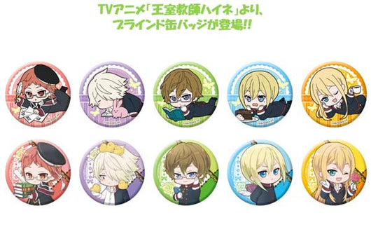 The Royal Tutor Blind Can Badge