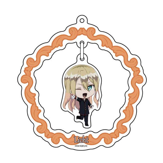 (PO) The Royal Tutor Furifuri Acrylic Key Chain - Licht (7)