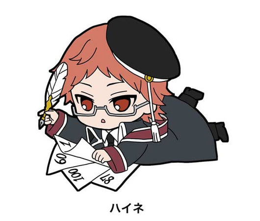 The Royal Tutor Gororin Rubber Strap 1 Heine