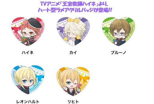 The Royal Tutor Heart Lame Acrylic Badge