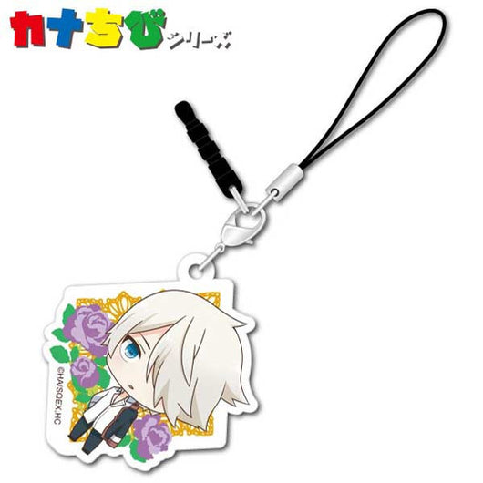 (PO) The Royal Tutor KanaChibi Acrylic Charm - Kai (7)