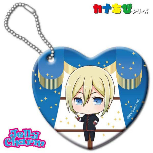 The Royal Tutor KanaChibi Jelly Charm - Leonhard