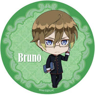 (PO) The Royal Tutor SD Chara Can Badge - Bruno (7)