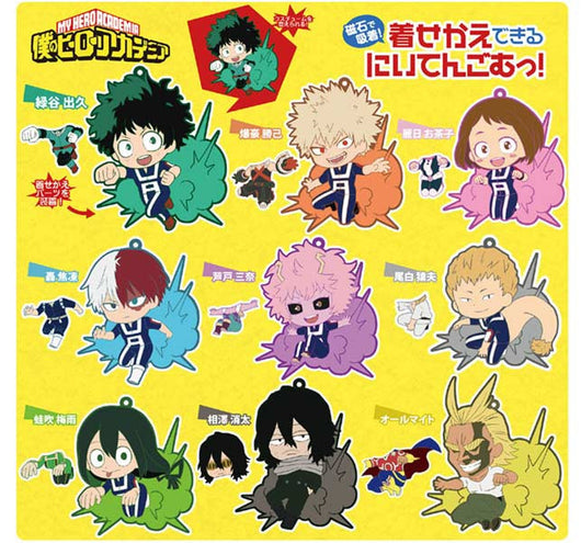 Toy's Works Collection Kisekae Niitengomu! My Hero Academia Vol. 1