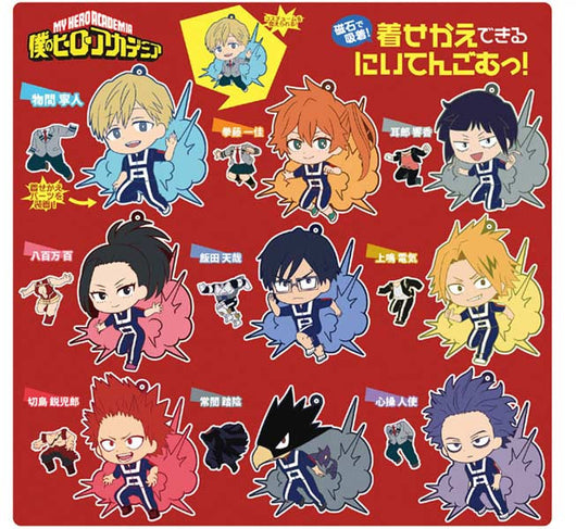 (PO) Toy's Works Collection Kisekae Niitengomu! My Hero Academia Vol. 2 (10)