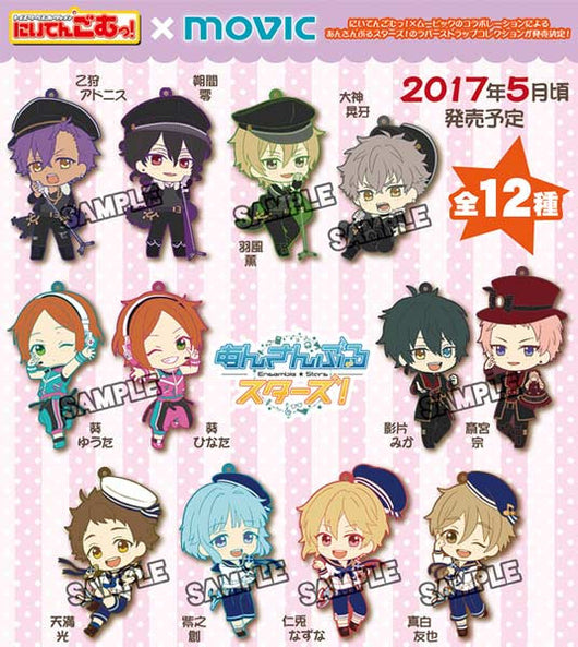 Toy's Works Collection Niitengomu! x MOVIC Ensemble Stars! Vol. 2