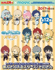 Toy's Works Collection Niitengomu! x MOVIC Ensemble Stars! Vol. 3