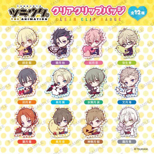 Tsukiuta. The Animation PitaColle Clear Clip Badge