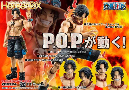 (PO) Variable Action Heroes DX One Piece POP x VAH - Portgas D. Ace (11)