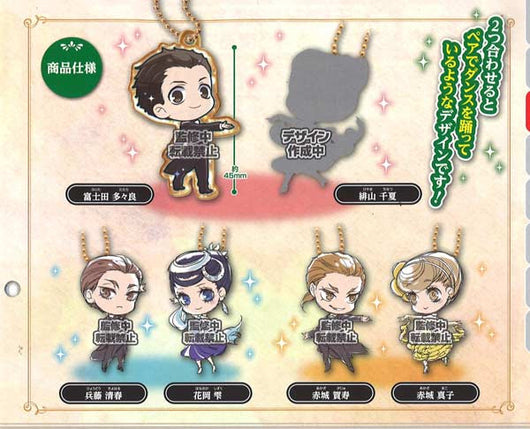 (PO) Welcome to the Ballroom - DefoMetal Charm (10)