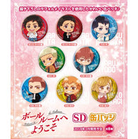 (PO) Welcome to the Ballroom SD Can Badge (1)