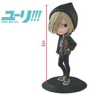 Yuri! On ICE Q Posket Prince - Yuri Plisetsky