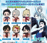 Yuri! On Ice Rubber Strap