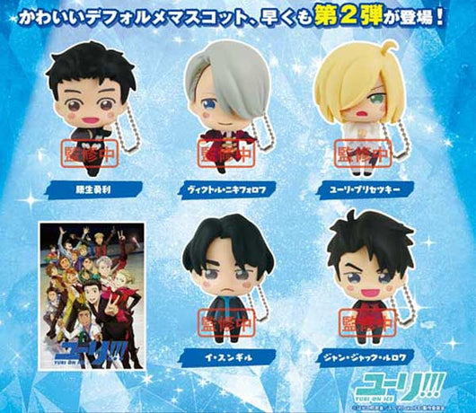 Yuri! On Ice Yurayura Figure Mascot Vol. 2