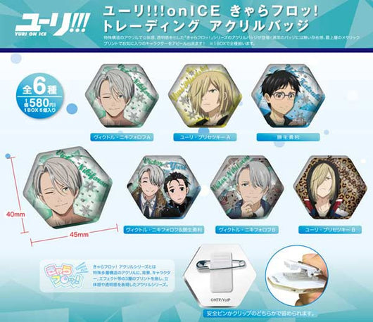Yuri! on Ice Chara Flo! Trading Acrylic Badge