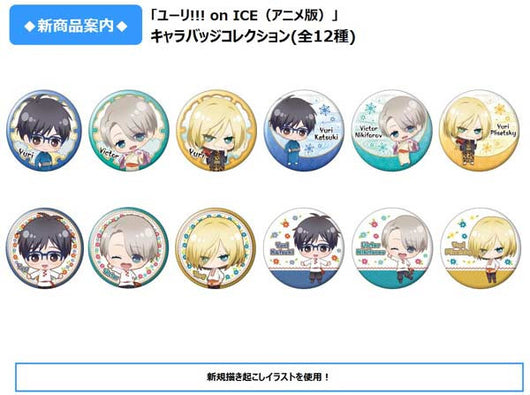 Yuri! on Ice Character Badge Collection