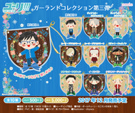 Yuri! on Ice Garland Collection Vol. 3