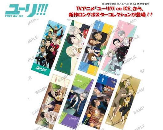 Yuri! on Ice Long Poster Collection Vol. 2