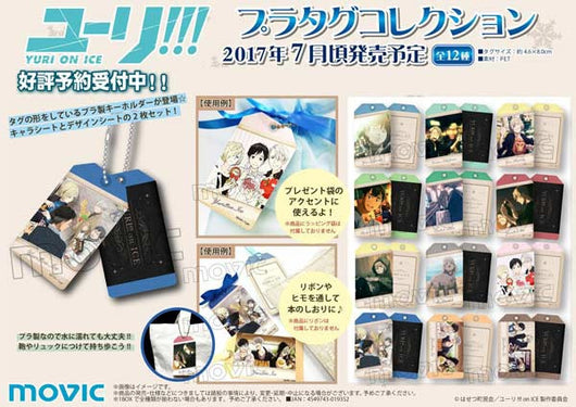 Yuri! on Ice Plastic Tag Collection