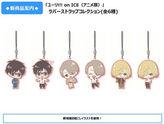 Yuri! on Ice Rubber Strap Collection
